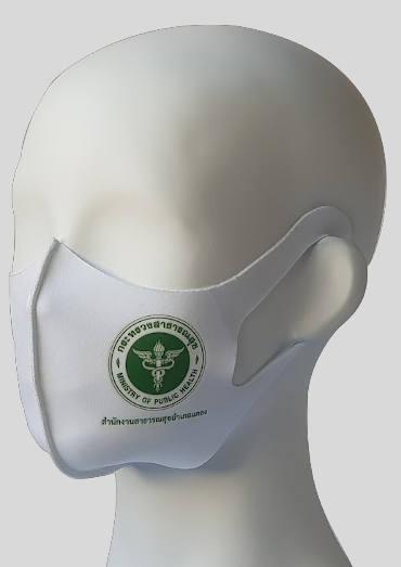 masque logo ministére santé Thailande